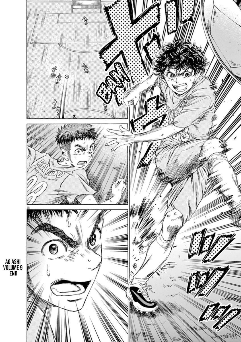 Ao Ashi Vol.9 Chapter 94: Tokyo Division League Eight Match: Vs. Tokyo Musashino Club Youyh page 17 - Mangakakalots.com