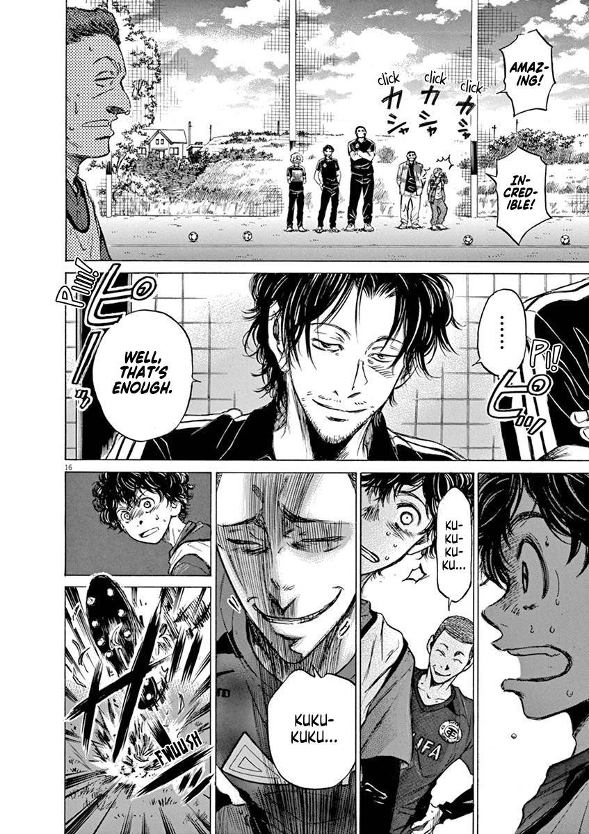 Ao Ashi Vol.5 Chapter 42: A (3) page 16 - Mangakakalots.com