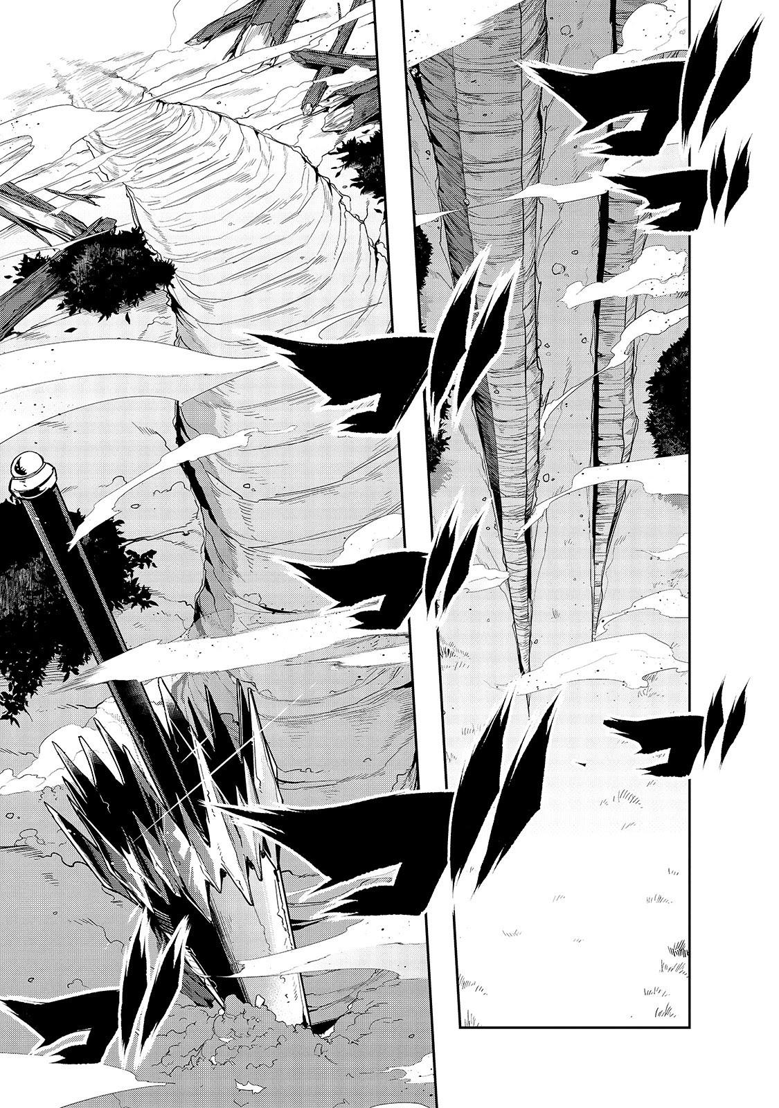 """I Became The Strongest With The Failure Frame """"abnormal State Skill"""" As I Devastated Everything Chapter 19 page 2 - Mangakakalots.com"""