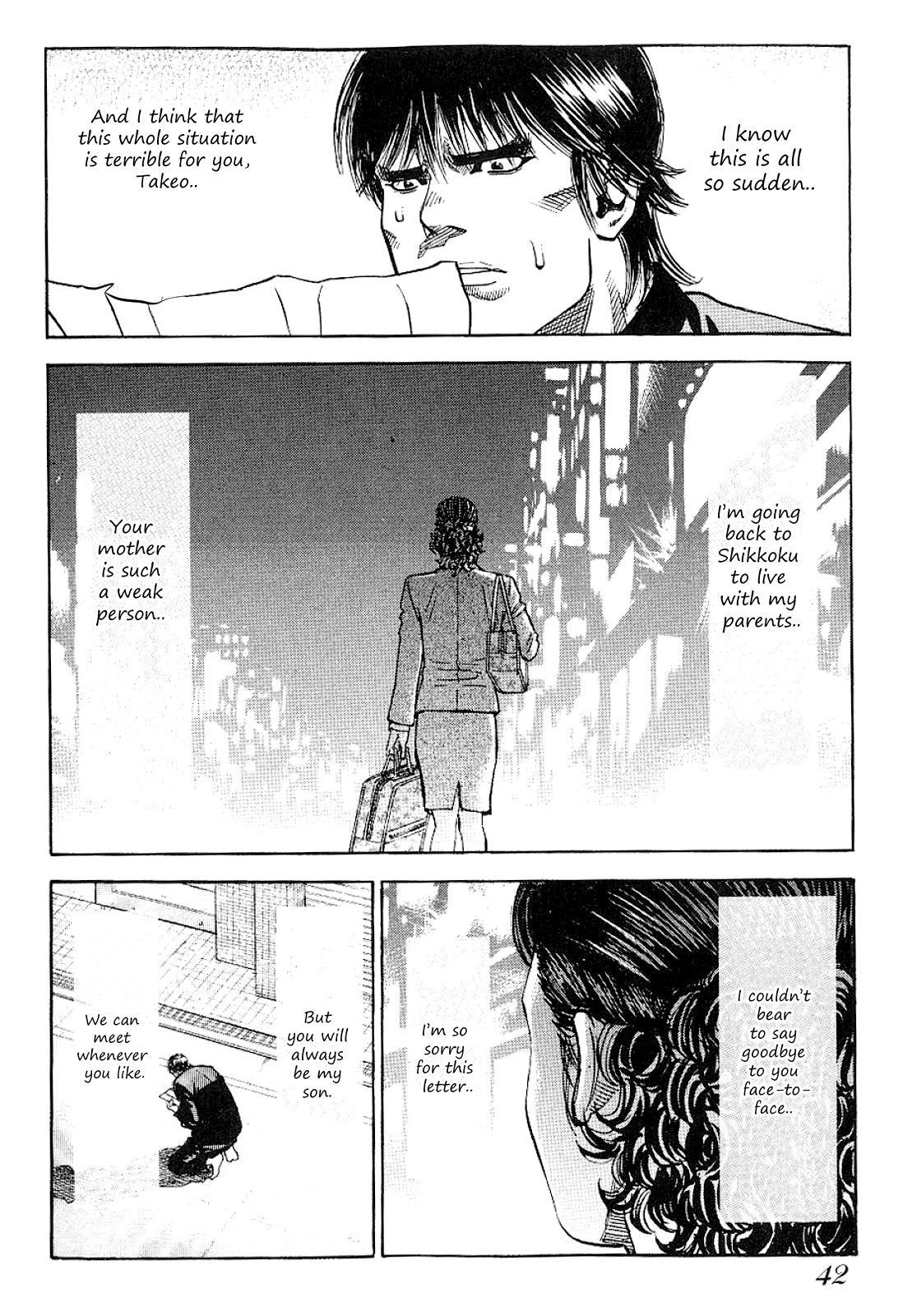 Gang King Vol.9 Chapter 64: Takeo page 16 - Mangakakalots.com
