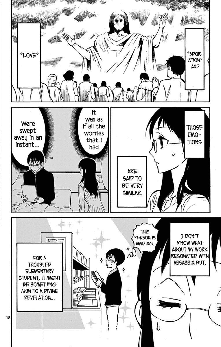 Dousei Sensei Wa Renai Ga Wakaranai. Chapter 13 page 19 - Mangakakalots.com