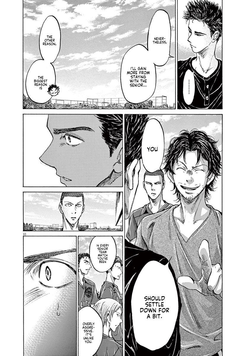 Ao Ashi Vol.12 Chapter 118: Team A Gathering page 11 - Mangakakalots.com