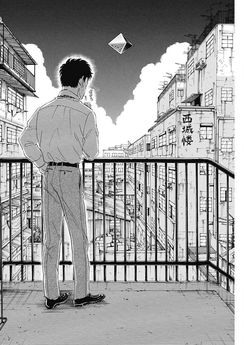Kowloon Generic Romance Chapter 2 page 15 - Mangakakalots.com