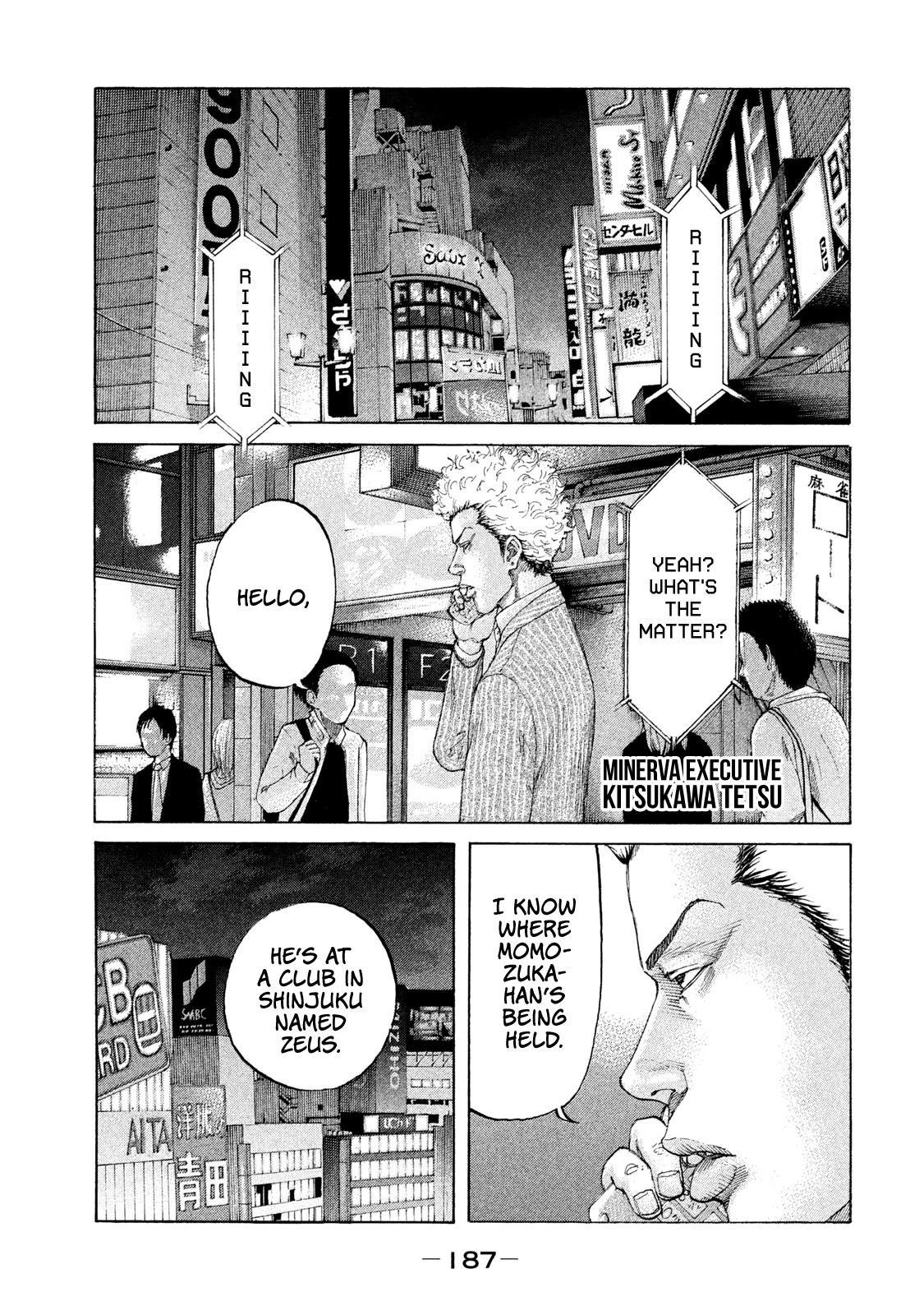 Shinjuku Swan Chapter 213: Decoy page 2 - Mangakakalots.com
