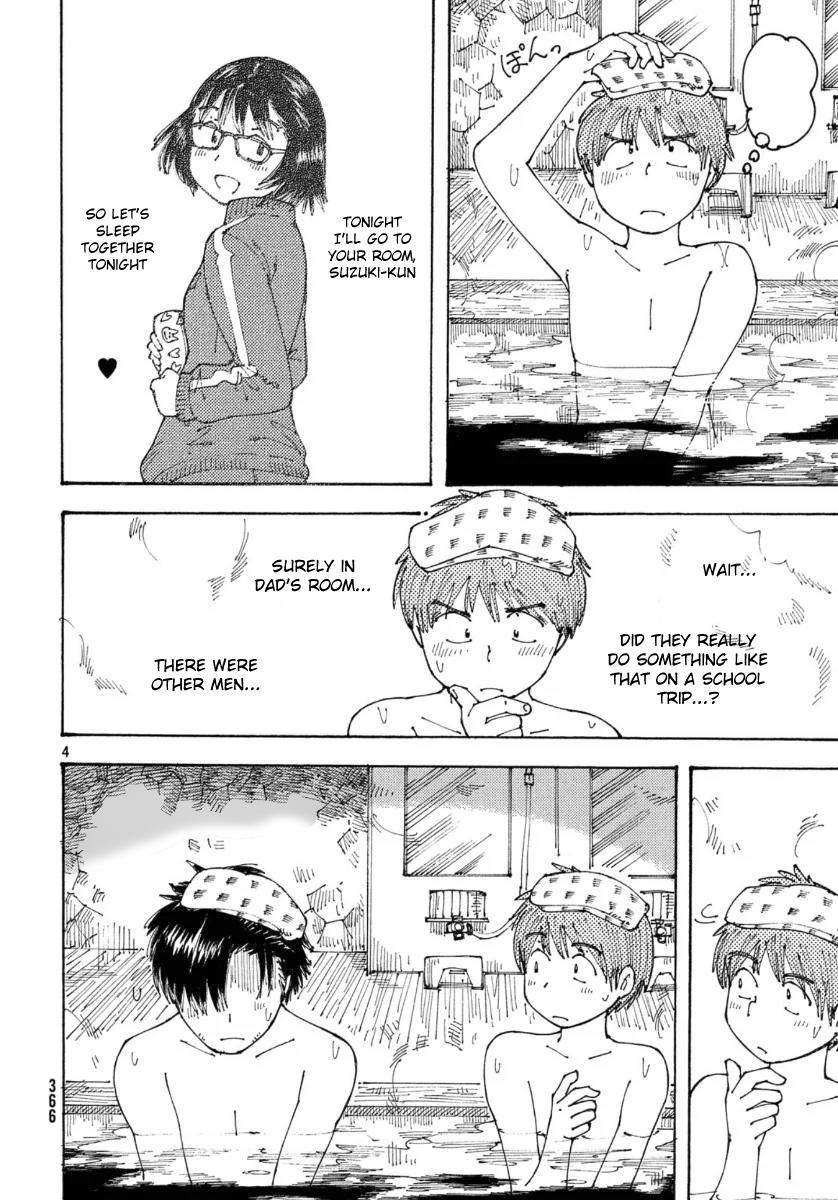 Ookumo-Chan Flashback Chapter 29: Even Though They Were In High School...!! My Parents...!! page 4 - Mangakakalots.com