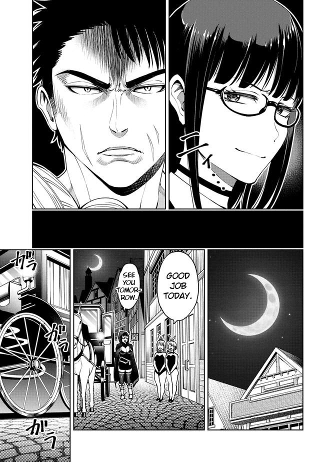 """The Only """"r"""" In The World Vol.3 Chapter 17.2: Obsessed With Money (Part Two) page 9 - Mangakakalots.com"""