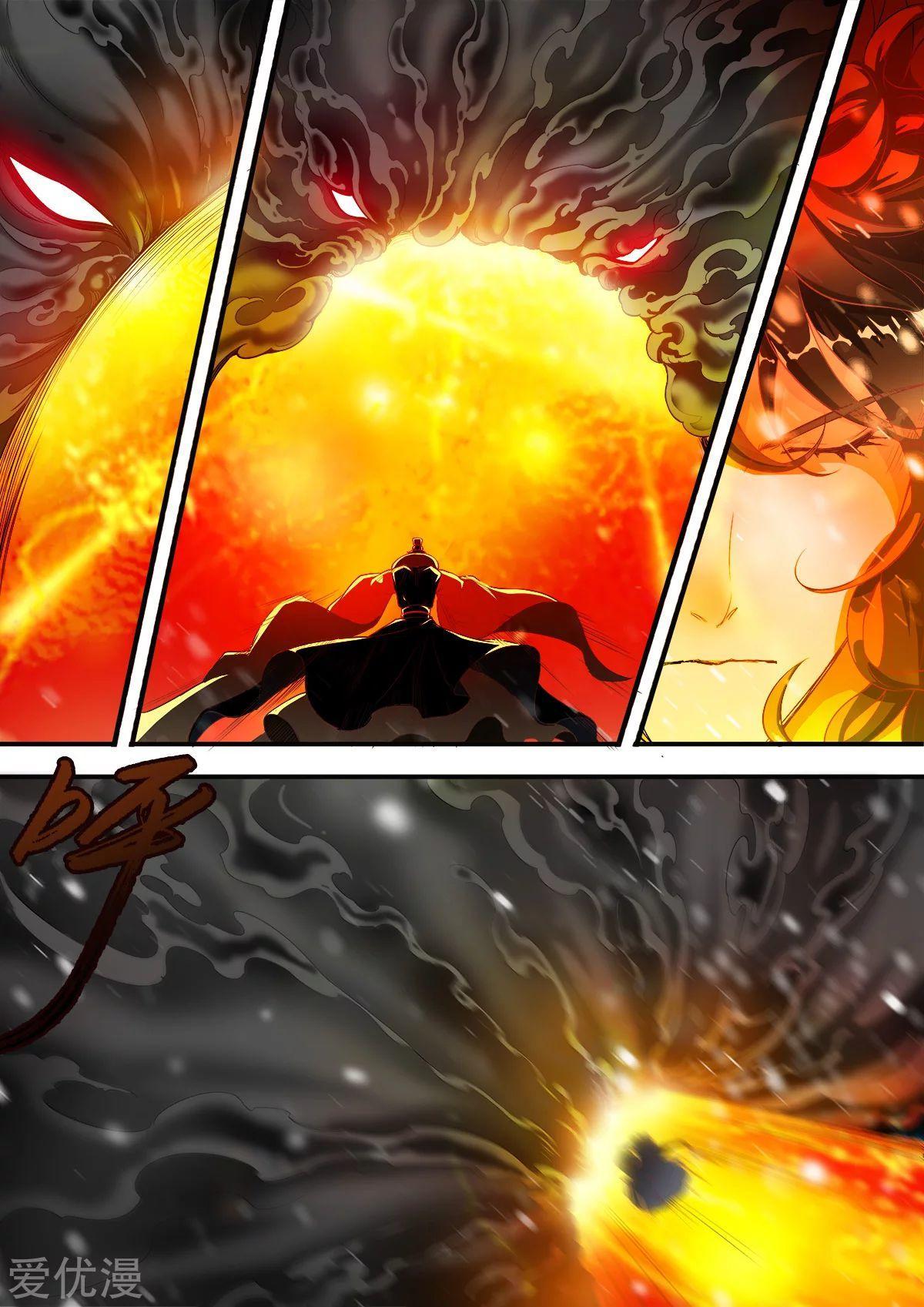 Xian Ni Chapter 167: Seizing The Earth Spirit page 19 - Mangakakalots.com