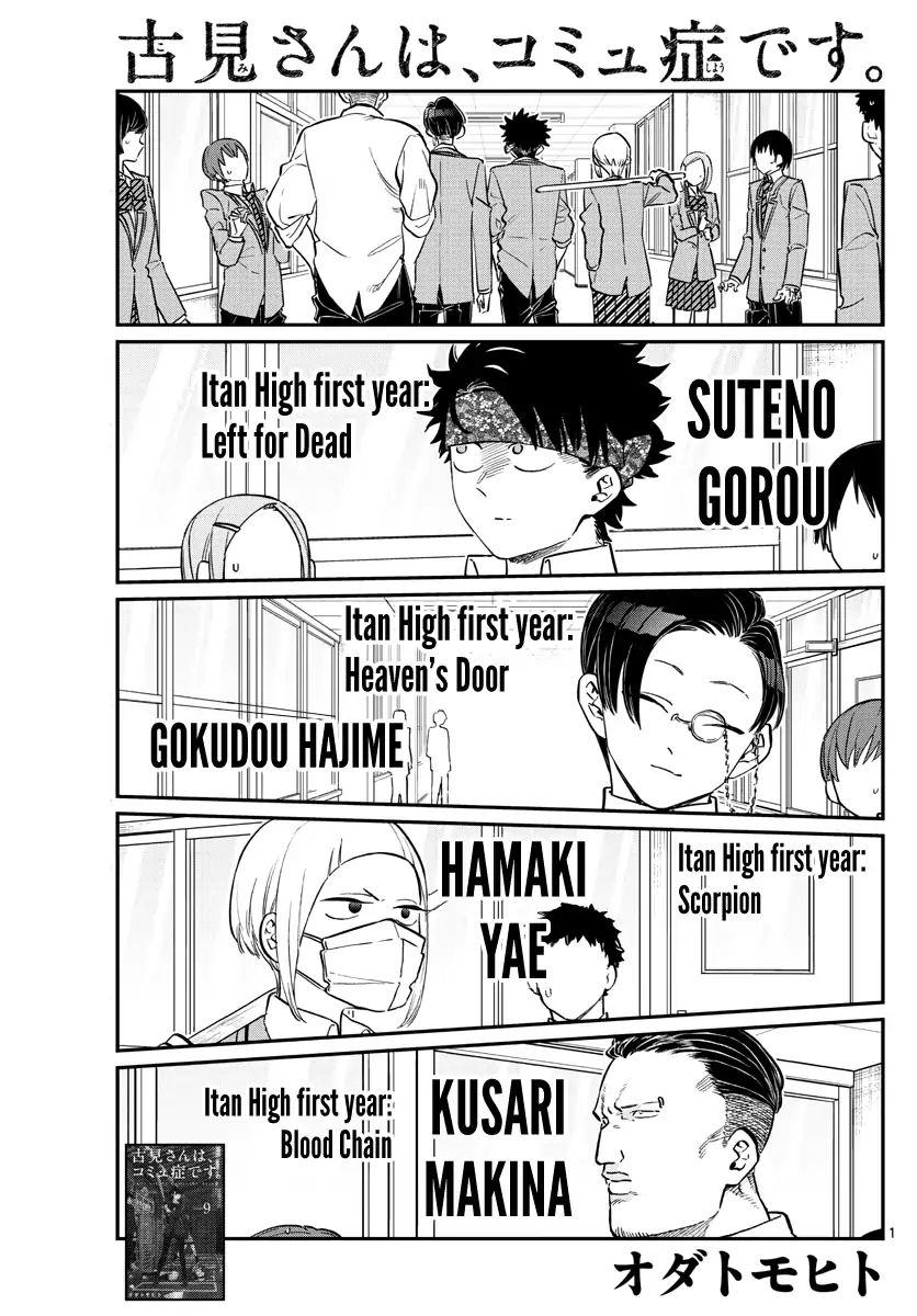 Komi-San Wa Komyushou Desu Vol.11 Chapter 146: Delinquents 2 page 1 - Mangakakalot
