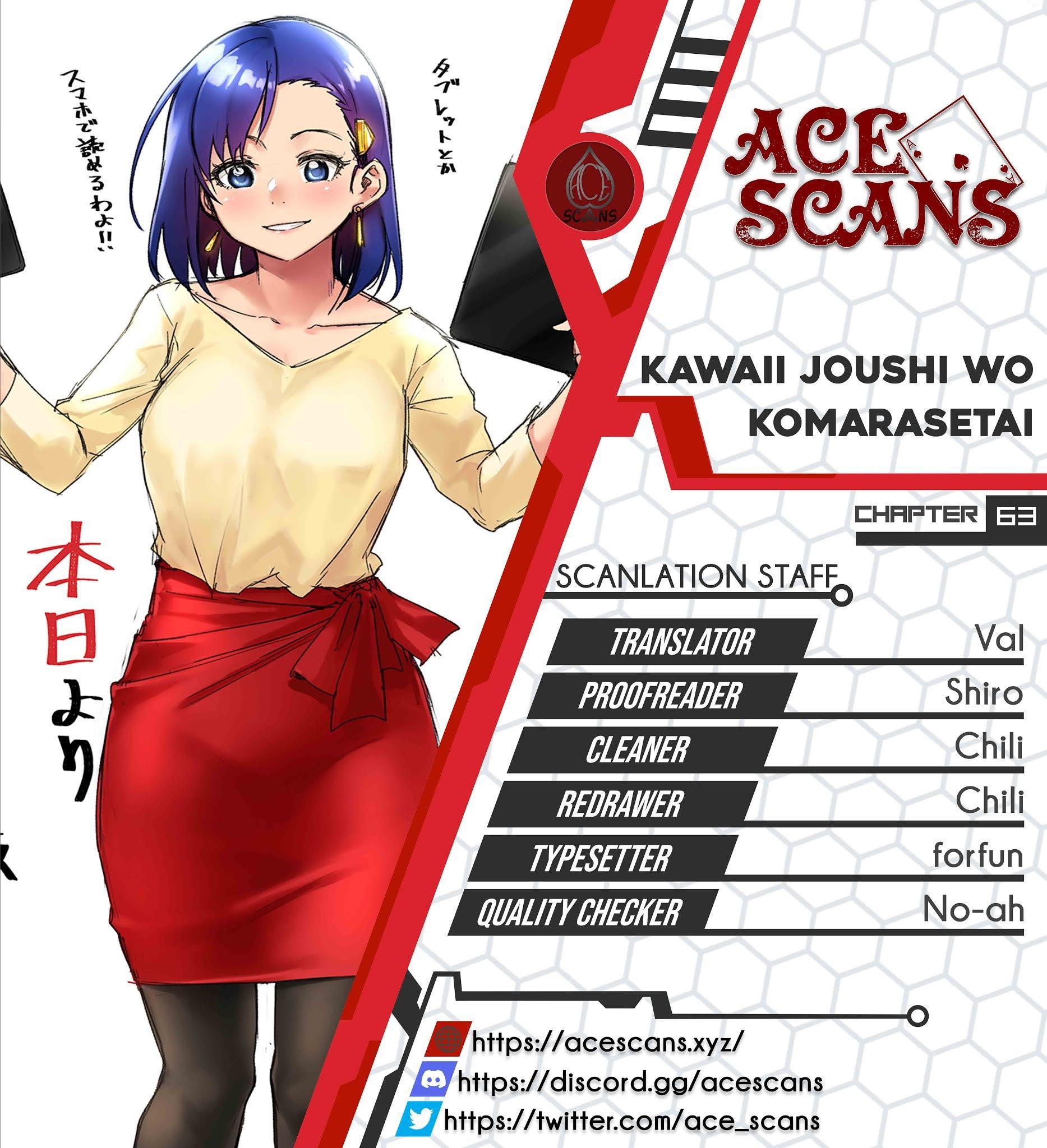 Kawaii Joushi O Komarasetai Chapter 63 page 1 - Mangakakalots.com