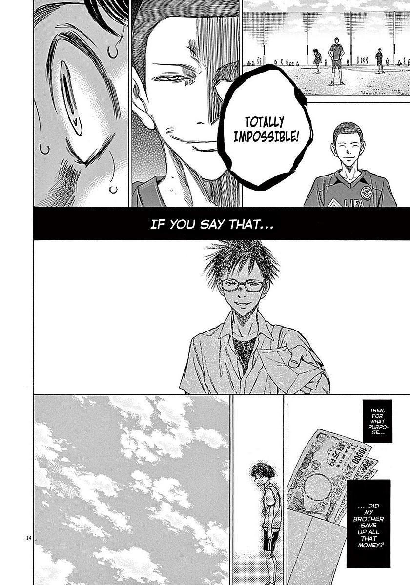 Ao Ashi Vol.2 Chapter 13: Telling The Exam-Takers page 14 - Mangakakalots.com