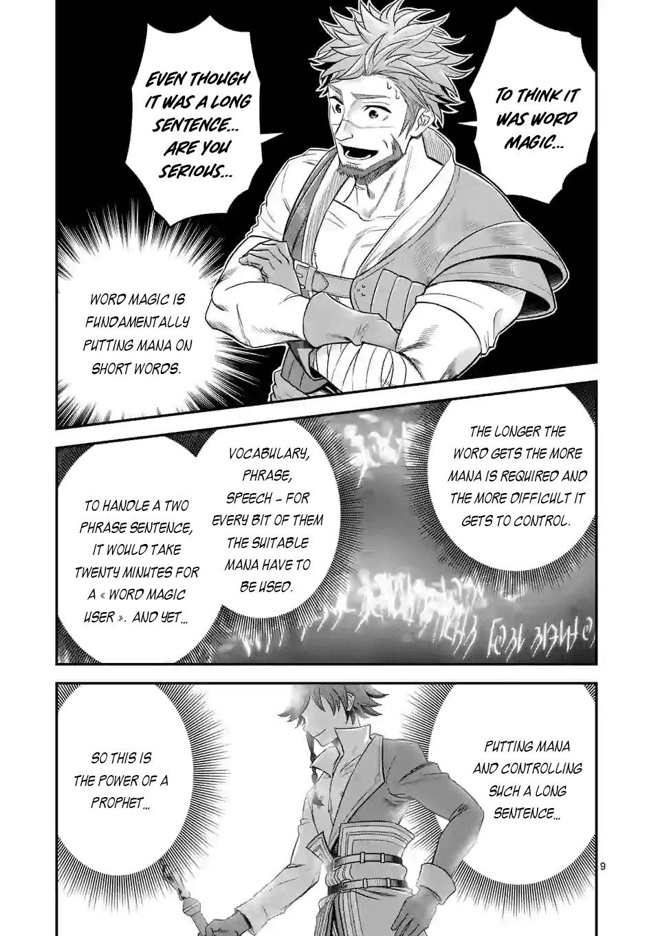100-Nin No Eiyuu O Sodateta Saikyou Yogensha Wa, Boukensha Ni Natte Mo Sekaijuu No Deshi Kara Shitawarete Masu Chapter 27 page 10 - Mangakakalots.com