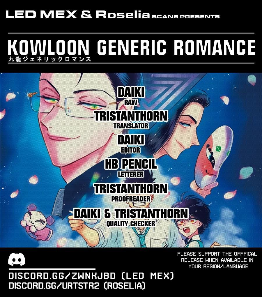 Kowloon Generic Romance Chapter 39 page 1 - Mangakakalots.com