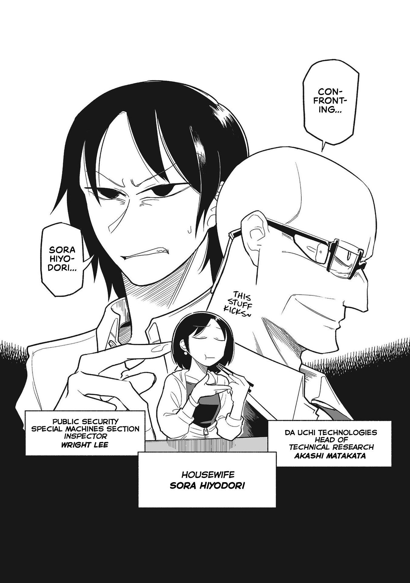Sora Ni Mairu Vol.1 Chapter 6: Confronting S. page 13 - Mangakakalots.com