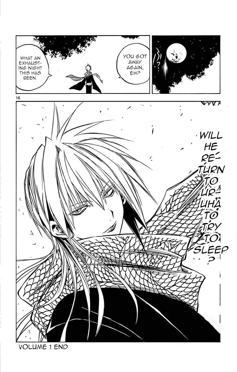 Uruha No Sekai De Arisugawa Vol.2 Chapter 9: Evil Spirit page 16 - Mangakakalots.com