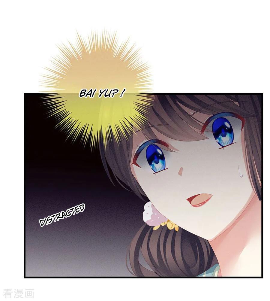 Empress's Harem Chapter 64 page 23 - Mangakakalots.com
