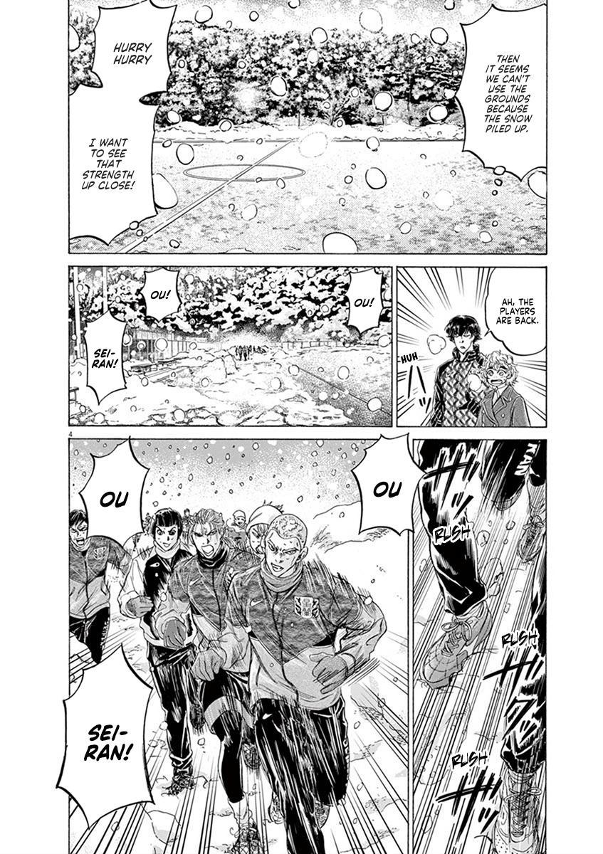 Ao Ashi Vol.20 Chapter 208: Winter Army page 4 - Mangakakalots.com