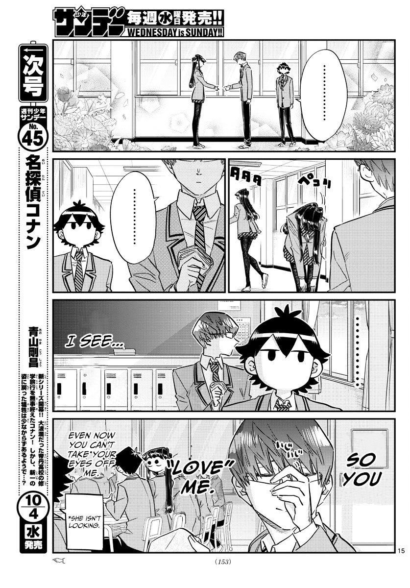 Komi-San Wa Komyushou Desu Vol.8 Chapter 102 : A Narcissist page 15 - Mangakakalot