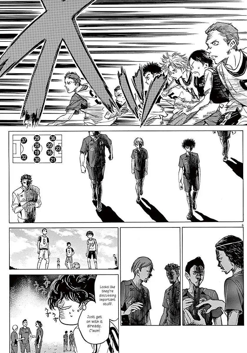 Ao Ashi Vol.2 Chapter 9: Beginning Of The Final Exam page 6 - Mangakakalots.com