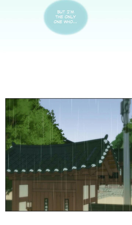 Summer's Guest Chapter 18 page 16 - Mangakakalots.com