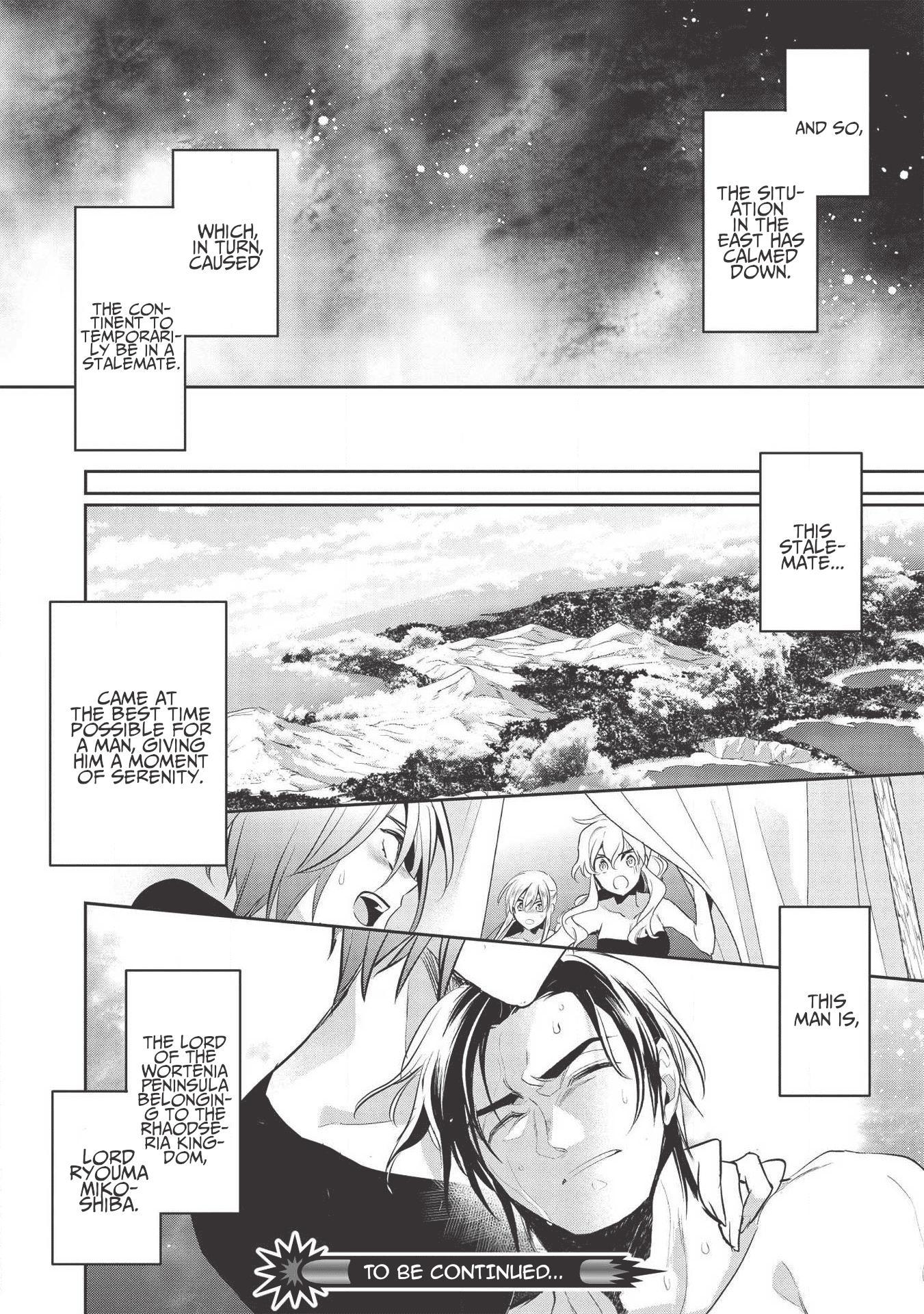 Wortenia Senki Vol.7 Chapter 33 page 26 - Mangakakalots.com