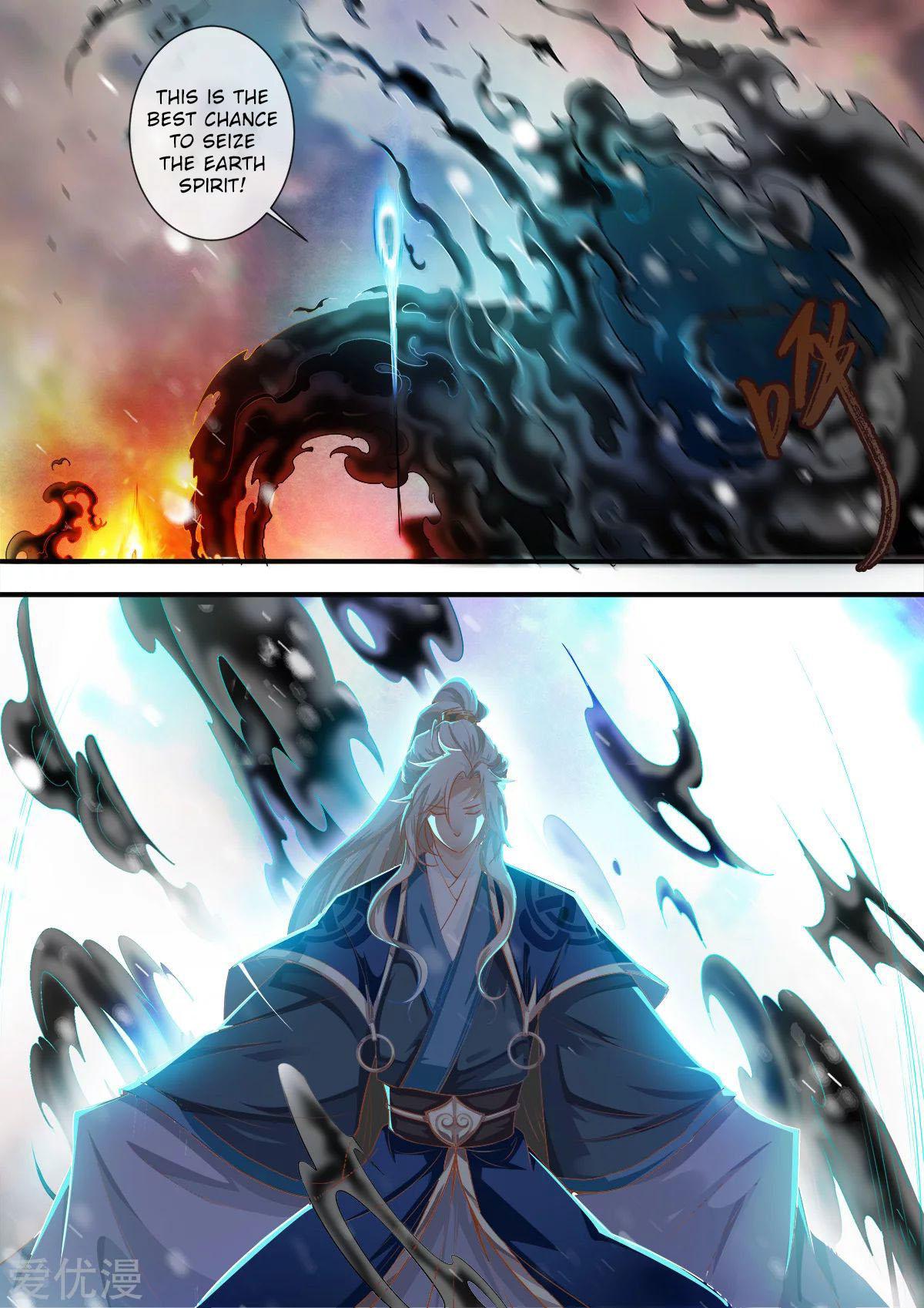 Xian Ni Chapter 167: Seizing The Earth Spirit page 23 - Mangakakalots.com