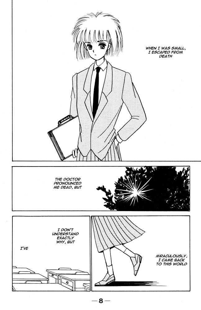 Shi To Kanojo To Boku Vol.1 Chapter 1 : The Girl Who Could See The Dead page 8 - Mangakakalots.com