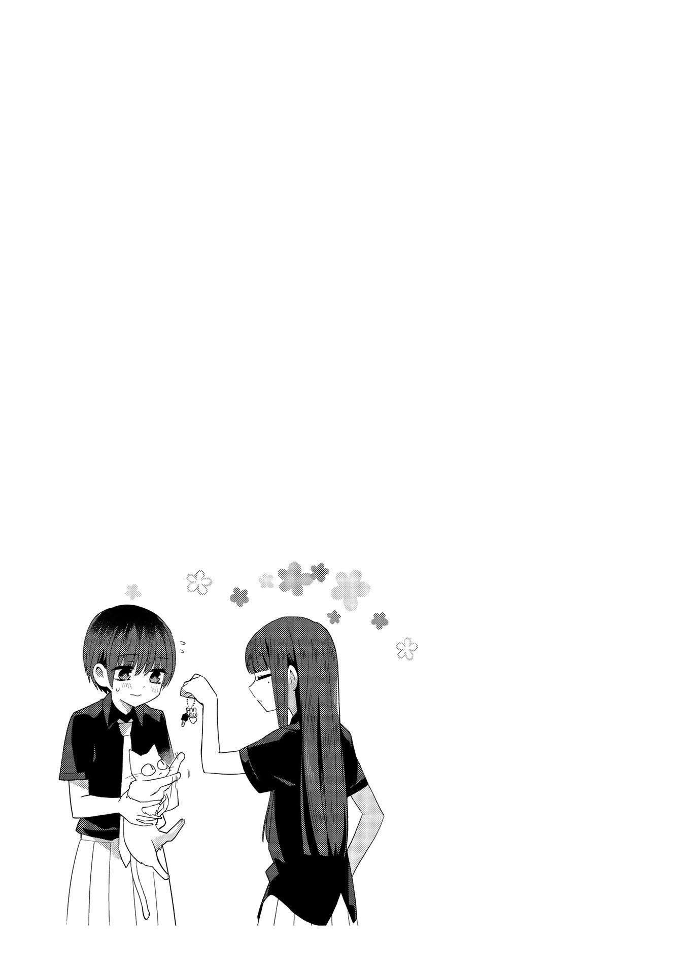 School Zone Vol.1 Chapter 13: Where? page 7 - Mangakakalots.com