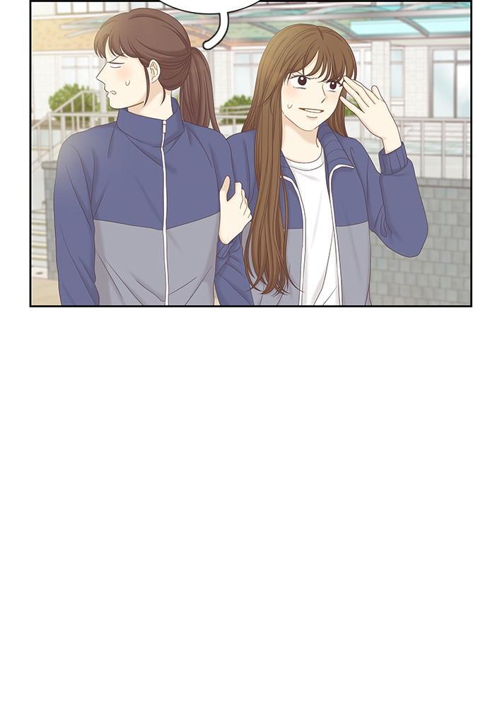 Girl's World Chapter 270: 270 - Part 2.56 page 72 - Mangakakalots.com