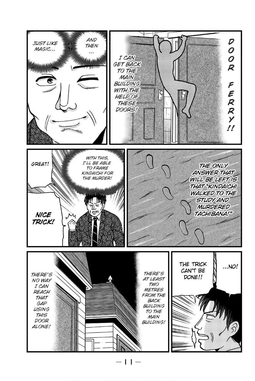 Kindaichi Shounen No Jikenbo Gaiden: Hannin-Tachi No Jikenbo Chapter 26: Kindaichi The Killer (1) page 13 - Mangakakalots.com