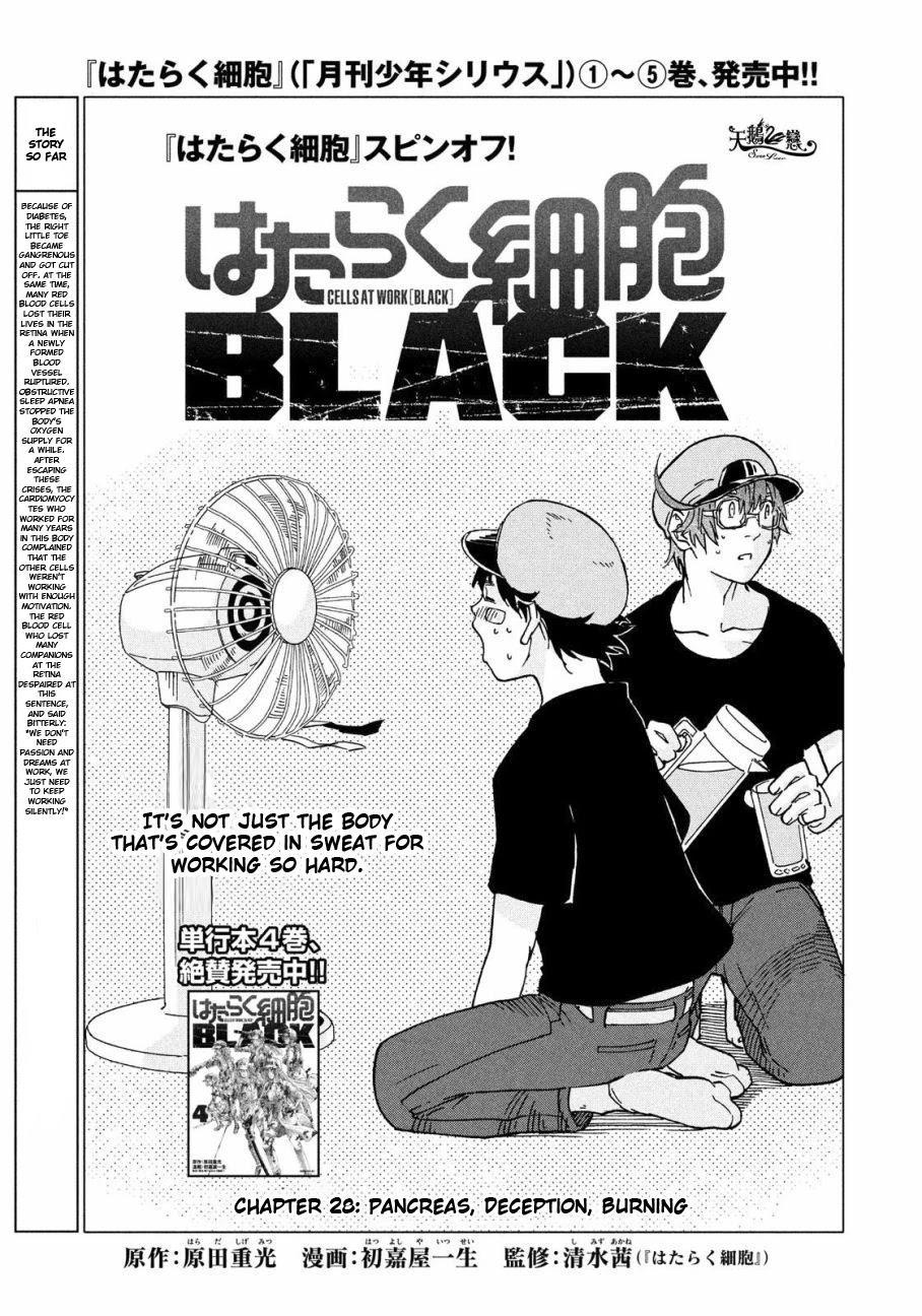 Hataraku Saibou Black Chapter 28: Pancreas, Fraud, Inferno page 1 - Mangakakalots.com
