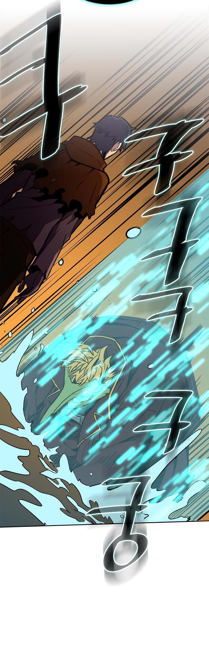 A Returner's Magic Should Be Special Chapter 43 page 17 - Mangakakalots.com