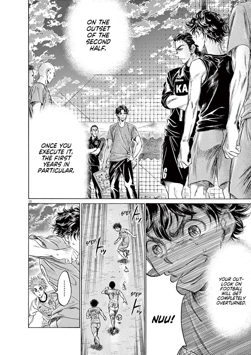 Ao Ashi Vol.16 Chapter 161: 0% Possession page 11 - Mangakakalots.com