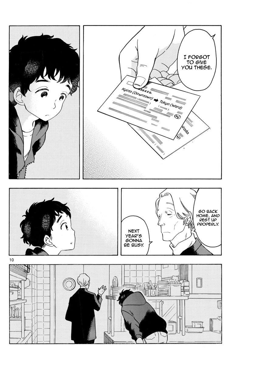 Maiko-San Chi No Makanai-San Vol.16 Chapter 163: Forgotten Things And Returning Home page 10 - Mangakakalots.com