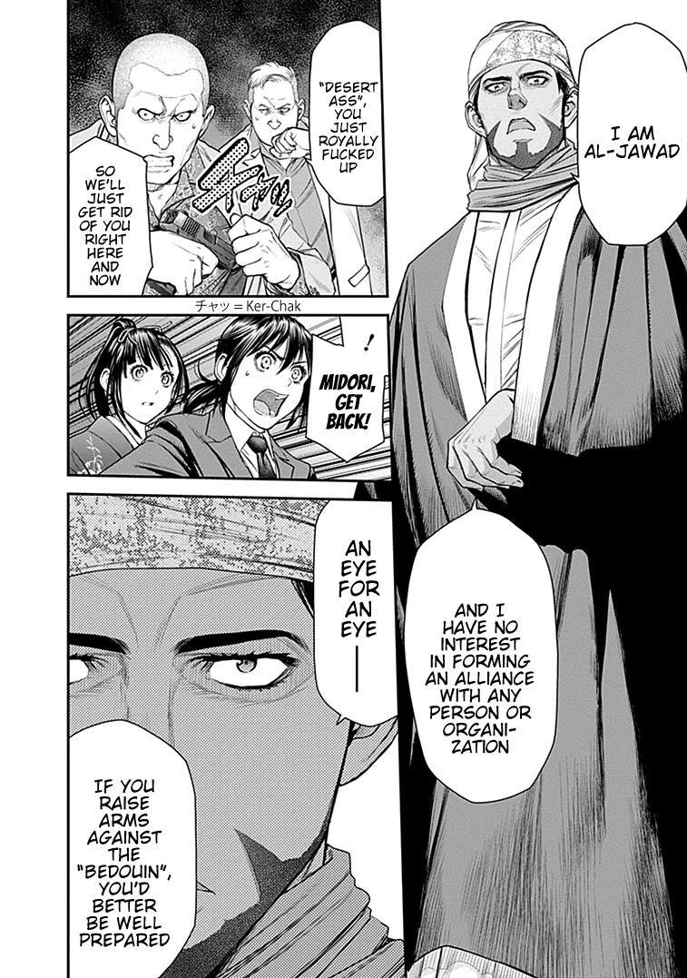 Ex-Arm Chapter 38: Duelist page 7 - Mangakakalots.com