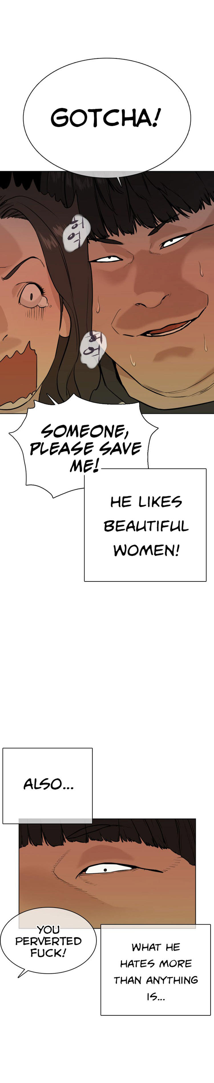 How To Fight Chapter 24: Handsome Guys Must Die! page 25 - Mangakakalots.com