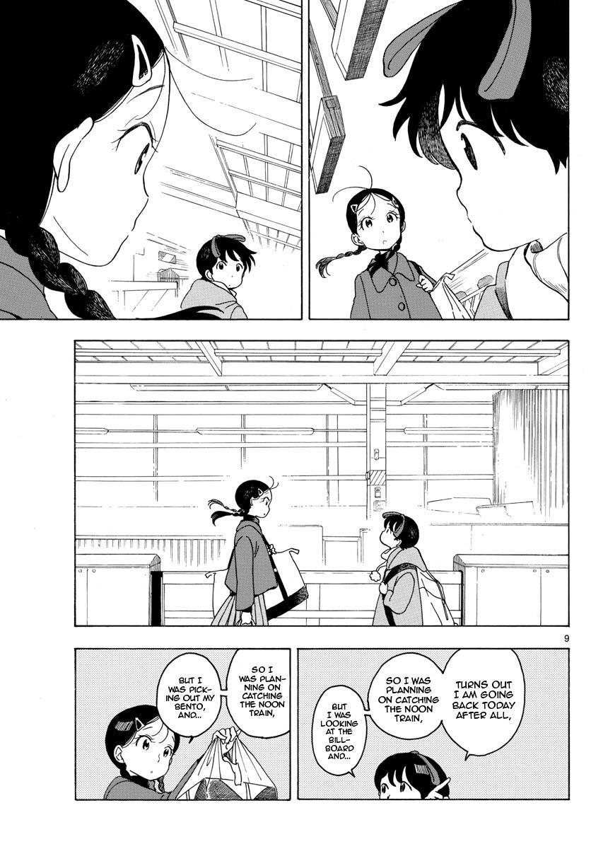 Maiko-San Chi No Makanai-San Vol.16 Chapter 164: See You Later page 9 - Mangakakalots.com