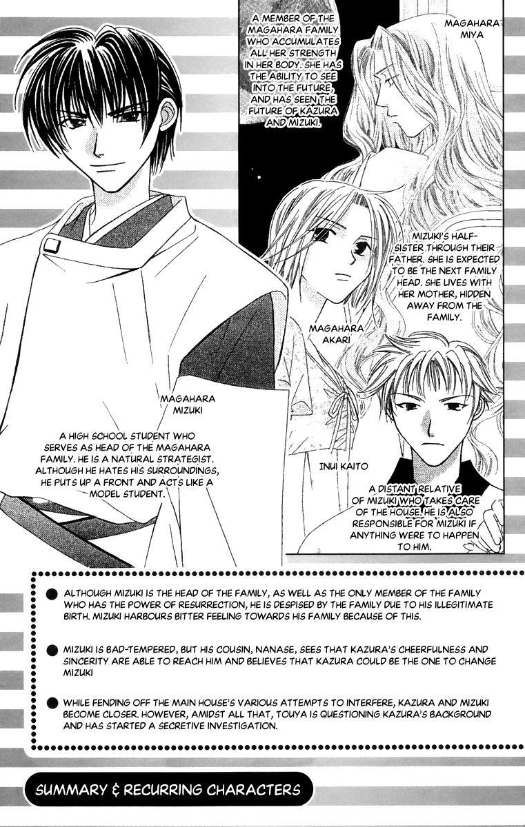 Platinum Garden Chapter 59 page 5 - Mangakakalots.com