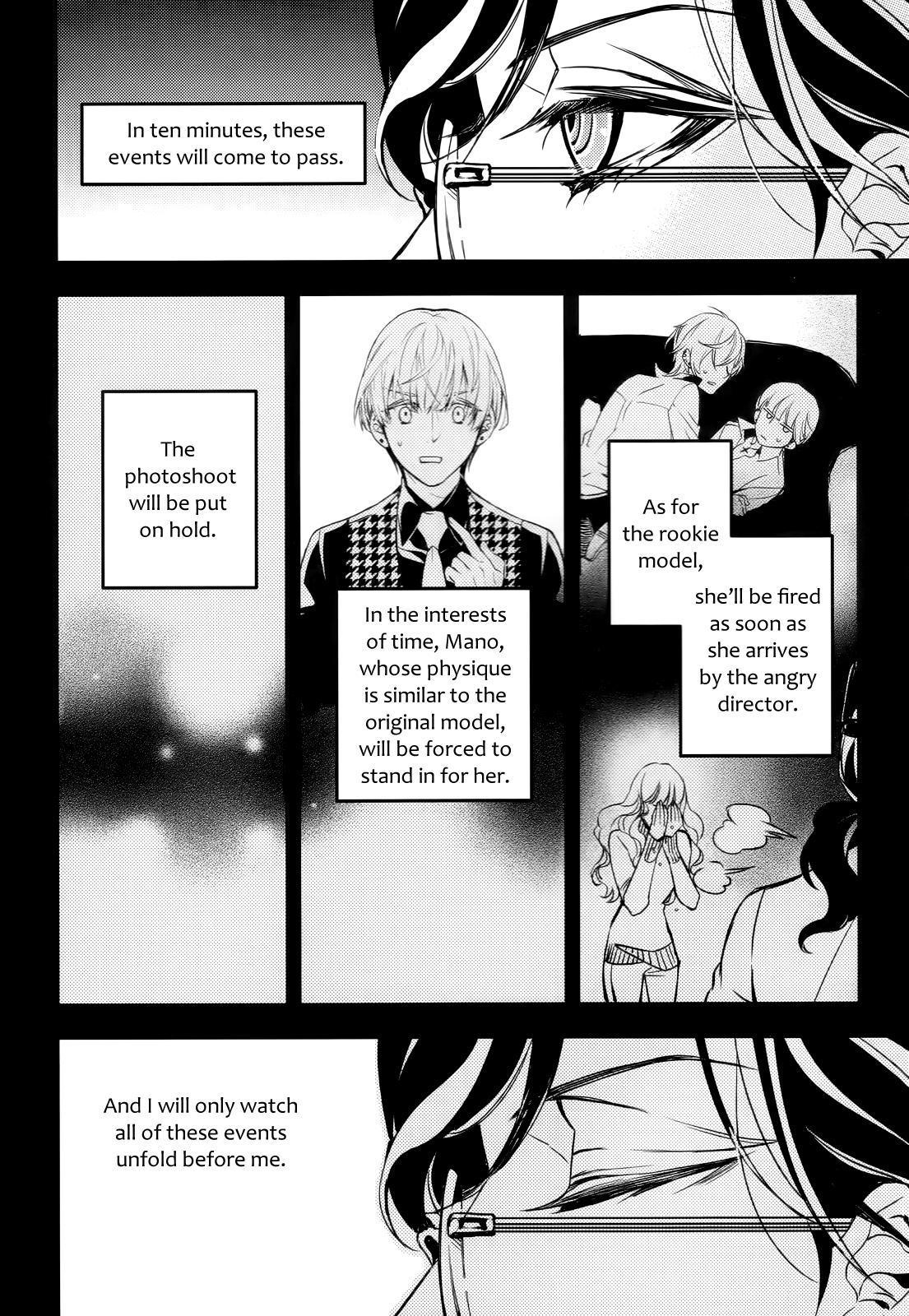 Vampire Library Chapter 36 page 23 - Mangakakalots.com