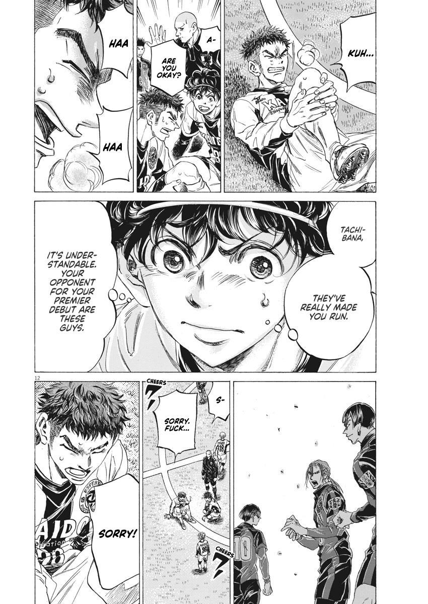Ao Ashi Chapter 243: Impromptu Battle page 13 - Mangakakalots.com