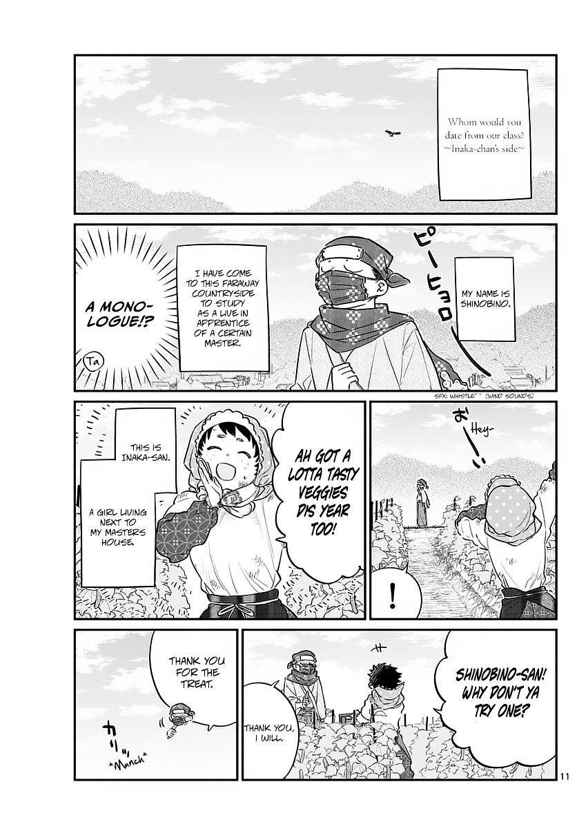 Komi-San Wa Komyushou Desu Vol.6 Chapter 75: Delusions page 11 - Mangakakalot