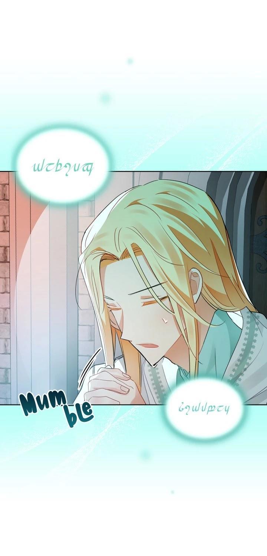 Crimson Karma Chapter 105 page 54 - Mangakakalots.com