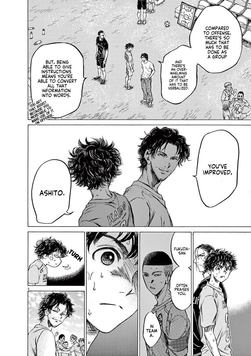 Ao Ashi Vol.8 Chapter 83: Dejected Face page 7 - Mangakakalots.com