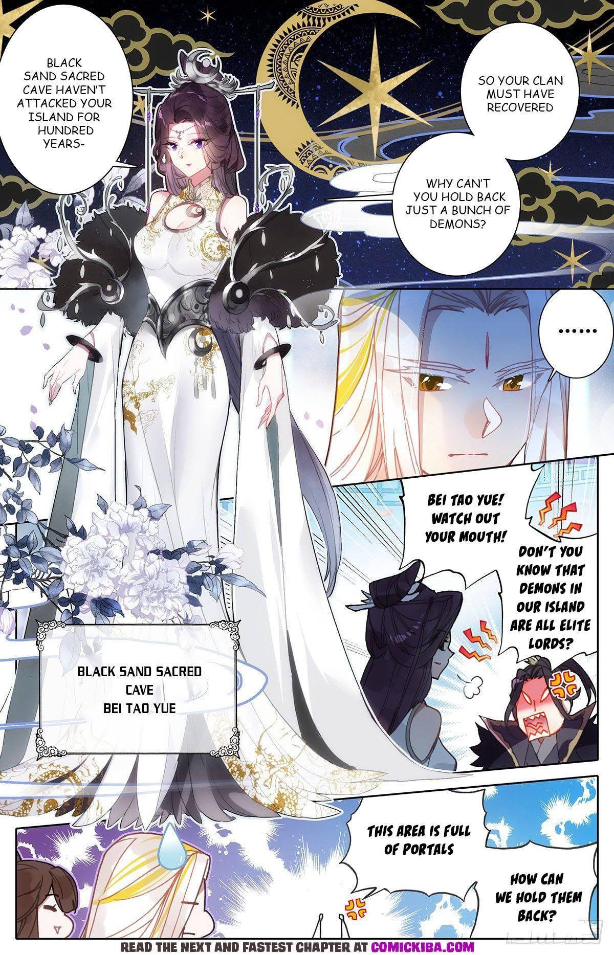 Azure Legacy Chapter 100 page 5 - Mangakakalots.com