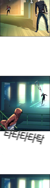 Mercenary Enrollment Chapter 53 page 28 - Mangakakalot