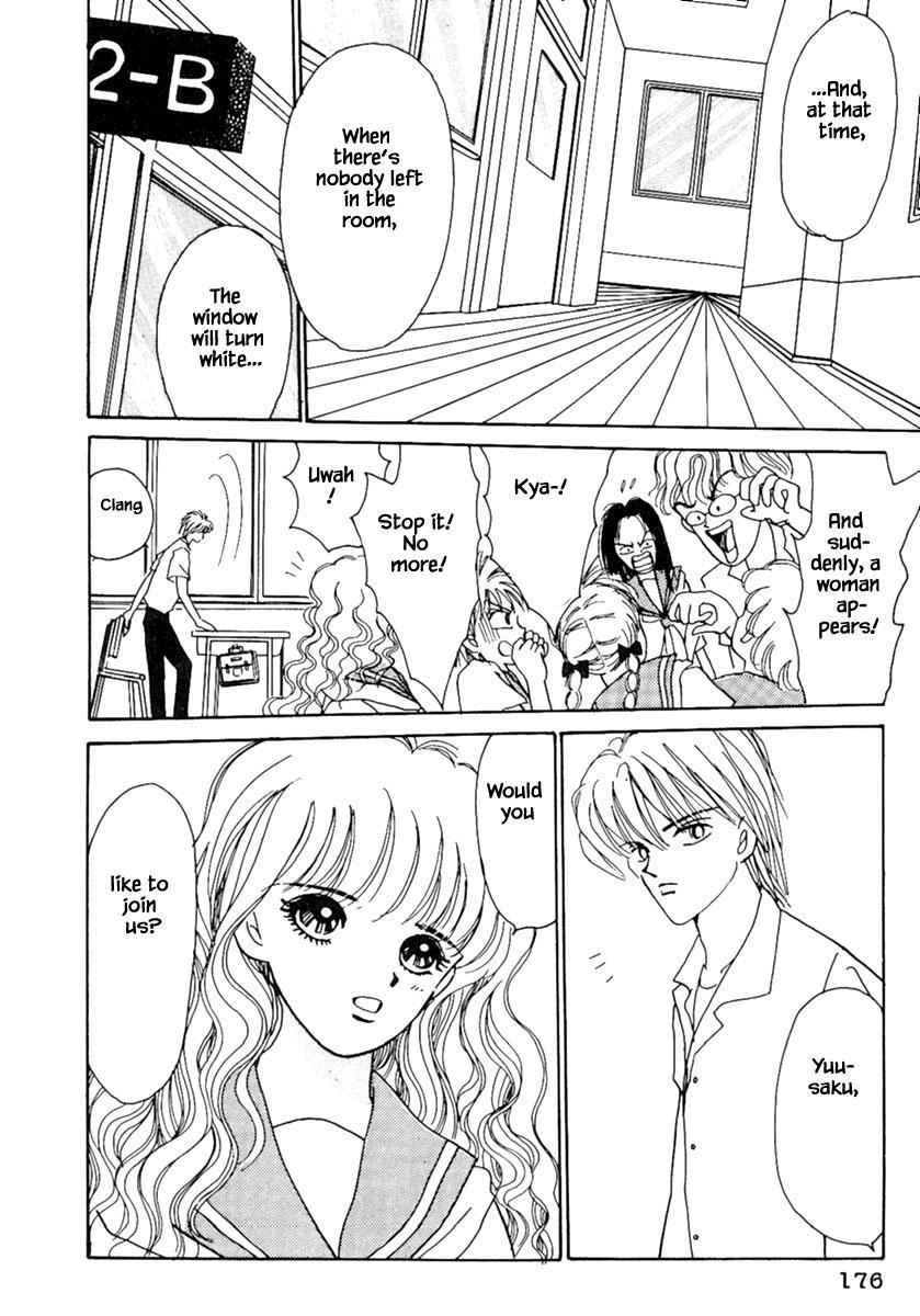 Shi To Kanojo To Boku Chapter 6.1 page 10 - Mangakakalots.com