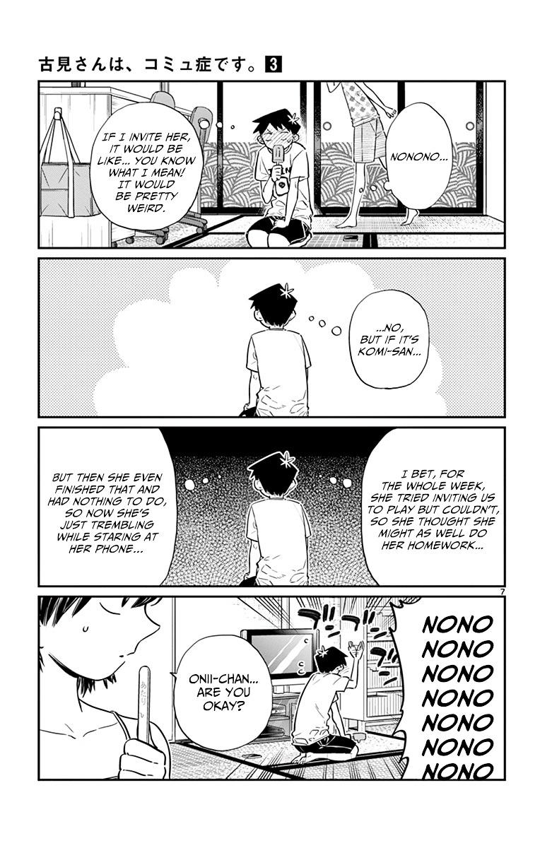 Komi-San Wa Komyushou Desu Vol.3 Chapter 37: Summer Vacation page 7 - Mangakakalot