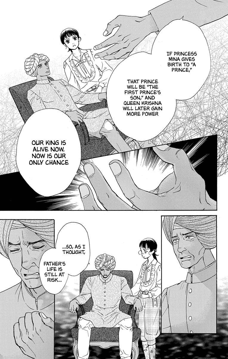 Madame Petit Chapter 46 page 12 - Mangakakalots.com