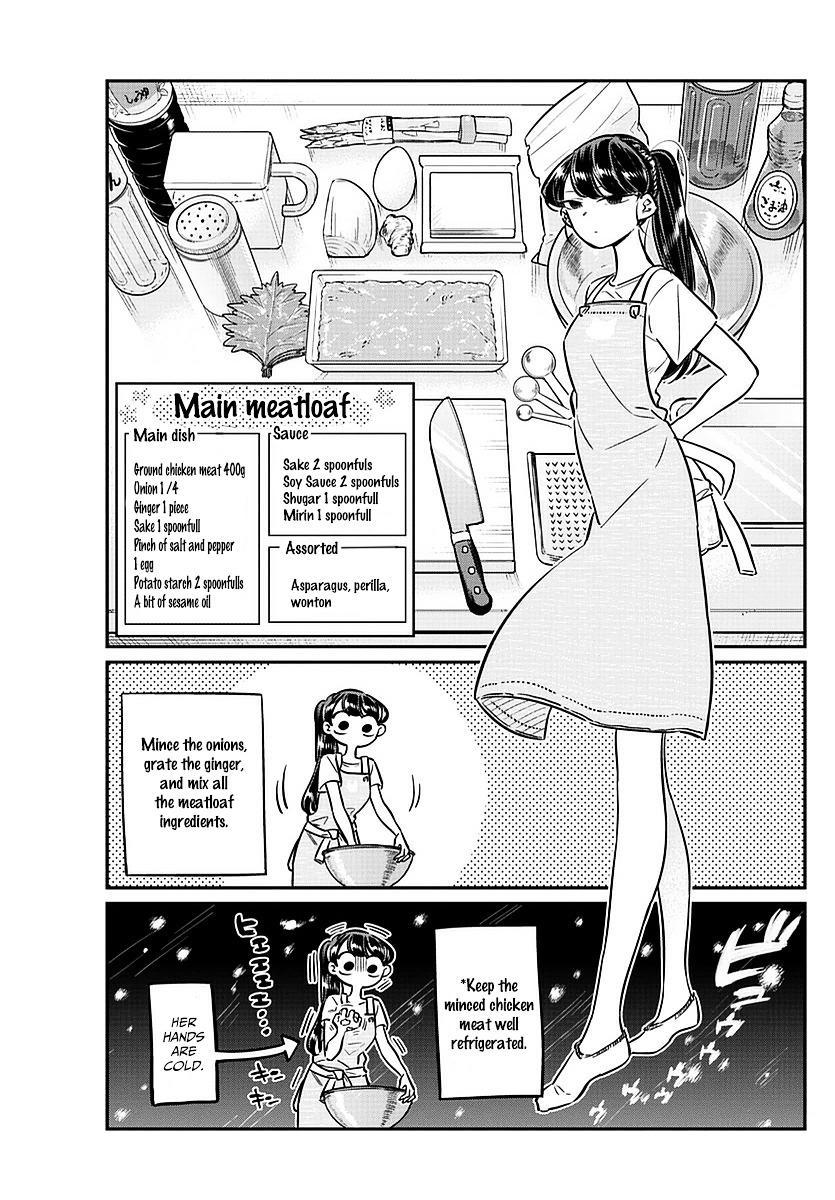 Komi-San Wa Komyushou Desu Vol.4 Chapter 49: A Hot Day page 15 - Mangakakalot