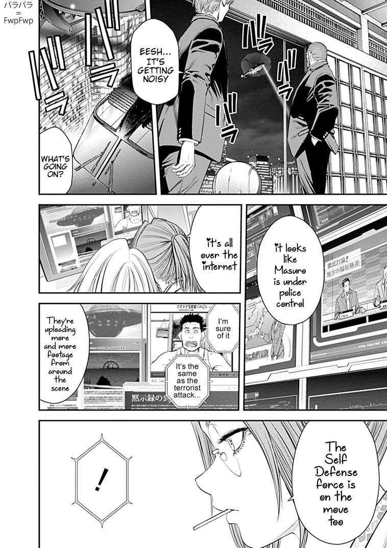 Ex-Arm Chapter 37: Monster's Jail page 9 - Mangakakalots.com
