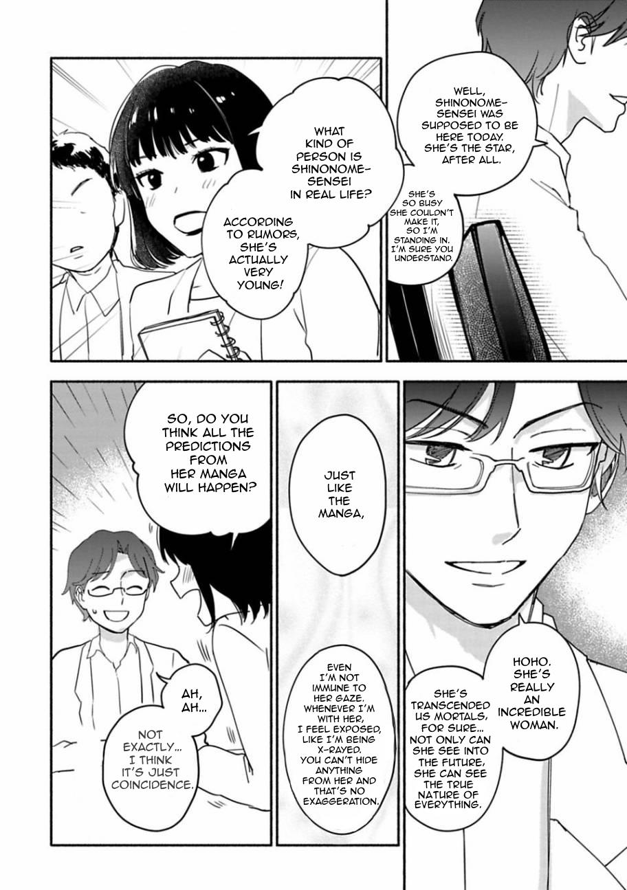 A Girl Like A Pilgrim Vol.3 Chapter 21: The End Of The Weekend page 2 - Mangakakalots.com